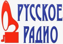 радіо рокс слушать онлайн украина